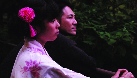 Image of a Japanese man and woman.